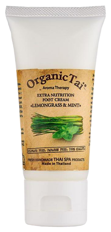 Крем для ног Organic Tai Лемонграсс