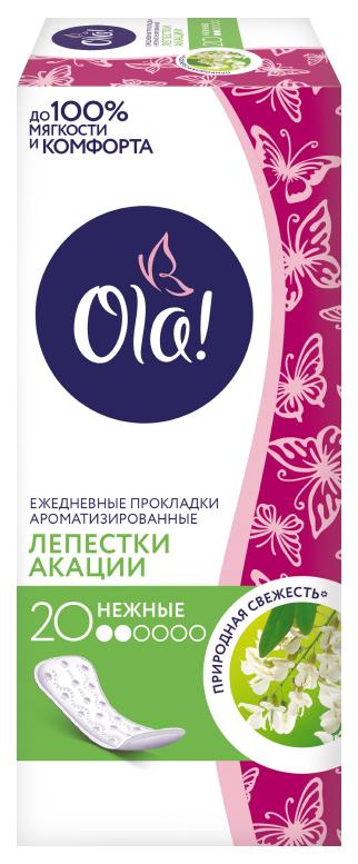 Купить Прокладки Ola! Daily Deo Лепестки Акации Ежедневные 20 шт