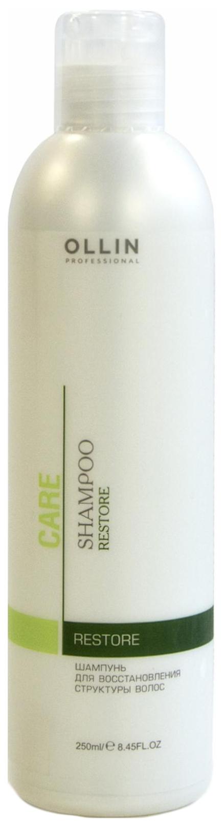 Шампунь Ollin Professional Для восстановления структуры волос 250 мл фото