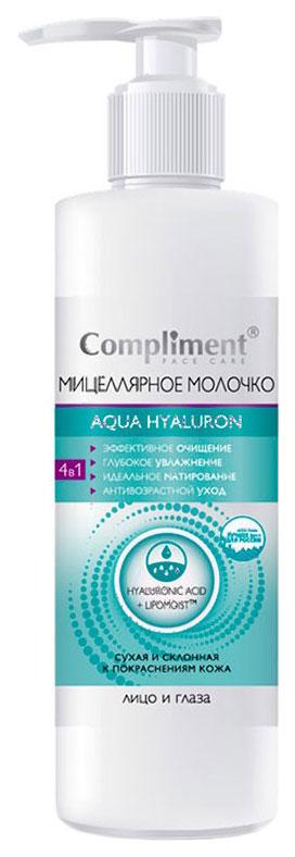 Молочко для лица Compliment Face care Aqua