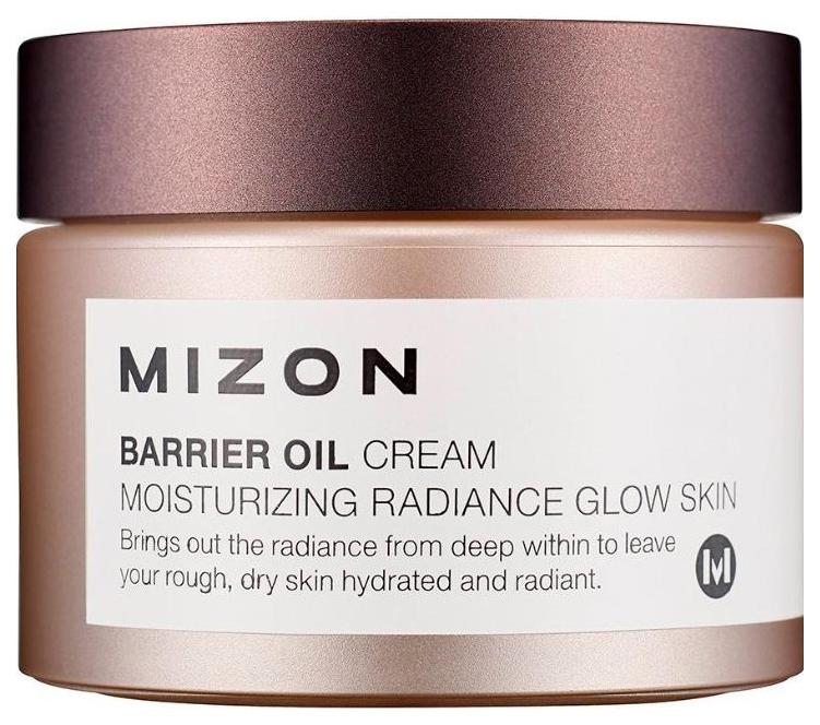 Крем для лица MIZON BARRIER OIL