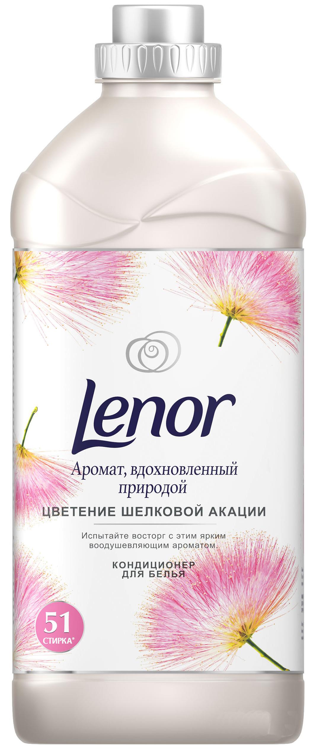 Концентрированный кондиционер для белья Lenor цветение шелковой акации 1.785 мл
