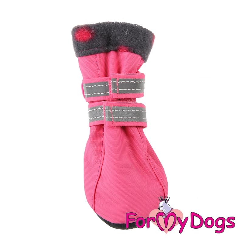Сапоги для собак FOR MY DOGS,