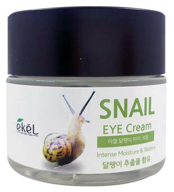 Крем Ekel Snail Eye Cream