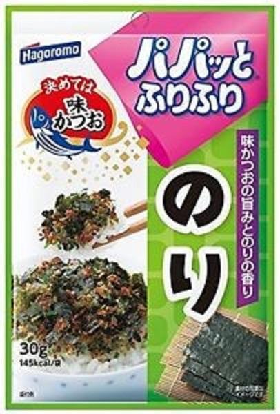 Приправа Hagormo для риса для овощей и др круп с водорослями нори  30 г