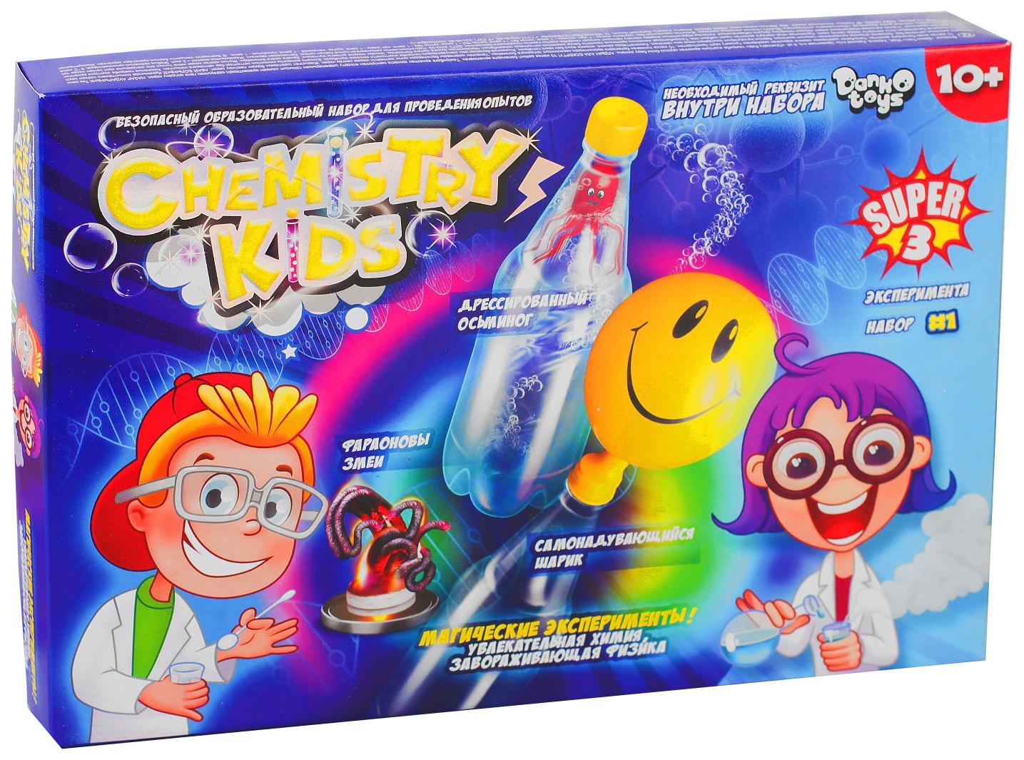 Купить Набор для проведения опытов Магические эксперименты Chemistry Kids CHK-02-01Danko Toys, Наборы для опытов