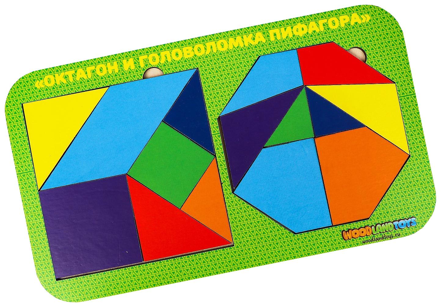 Набор головоломок 2.0 Октагон и головоломка Пифагора,