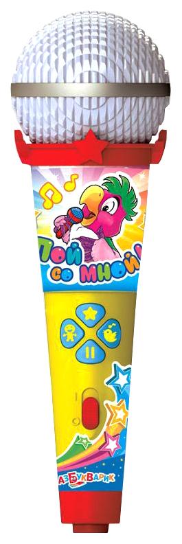 Купить Детский микрофон Азбукварик Пой со мной танцевальные хиты, Интерактивные развивающие игрушки