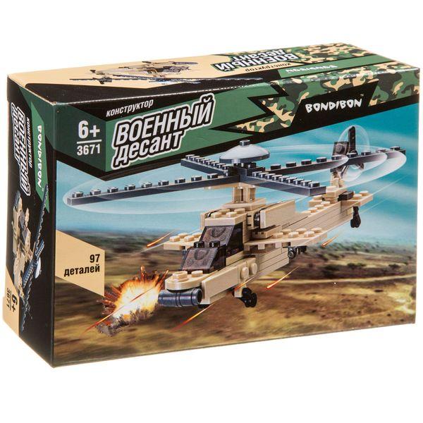 Купить Конструктор Bondibon Военный Десант. Вертолет , 97 деталей, Конструкторы пластмассовые
