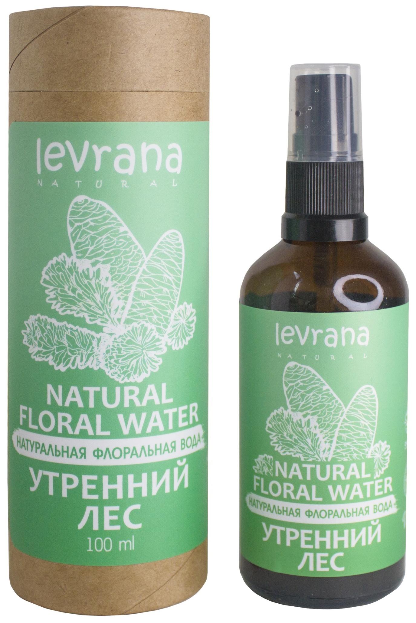 Тоник для лица Levrana Утренний лес