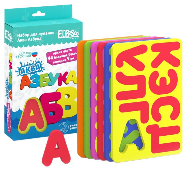 Игровой набор El Basco Аква Азбука.