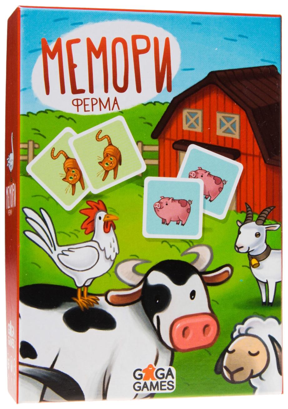 Купить Семейная настольная игра GaGa Games Мемори: Ферма GG118, Семейные настольные игры