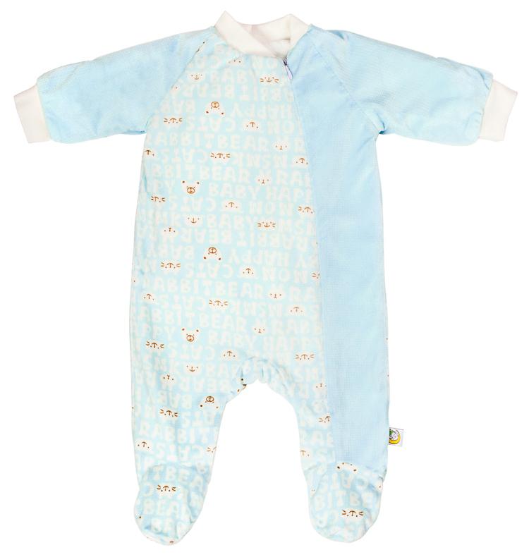 Купить МАРМЕЛАДИК, Комбинезон Мармеладик голубой Сонный Гномик, Сонный гномик, Трикотажные комбинезоны для новорожденных