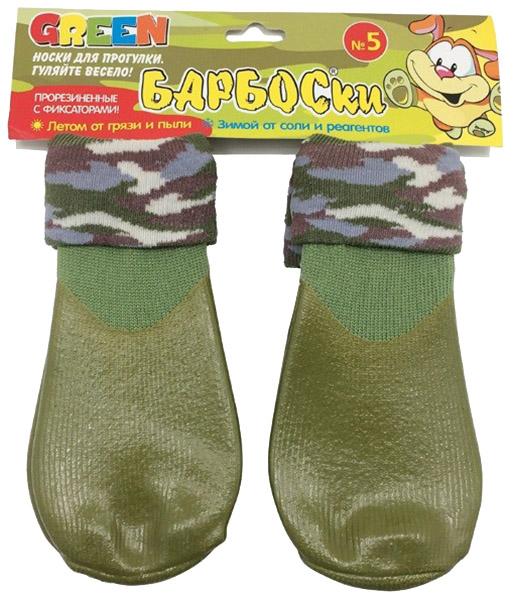 Носки для собак БАРБОСки размер XL 4 шт зеленый.
