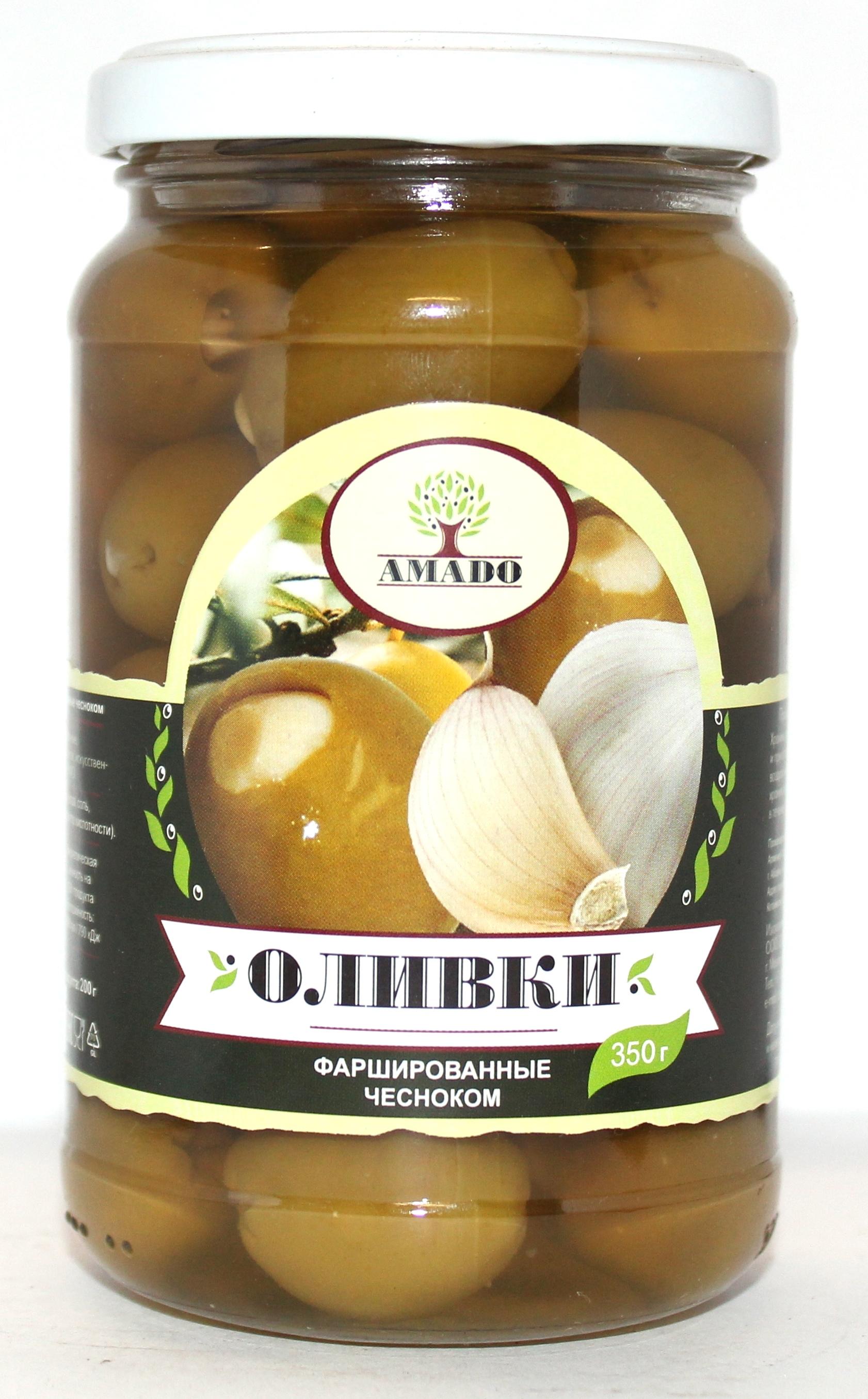 Оливки Amado фаршированные чесноком 350 г