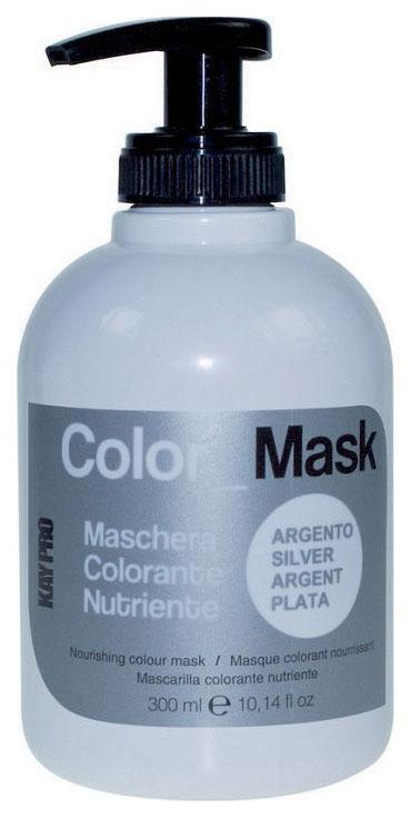 Купить Маска для волос KayPro Color Silver 300 мл