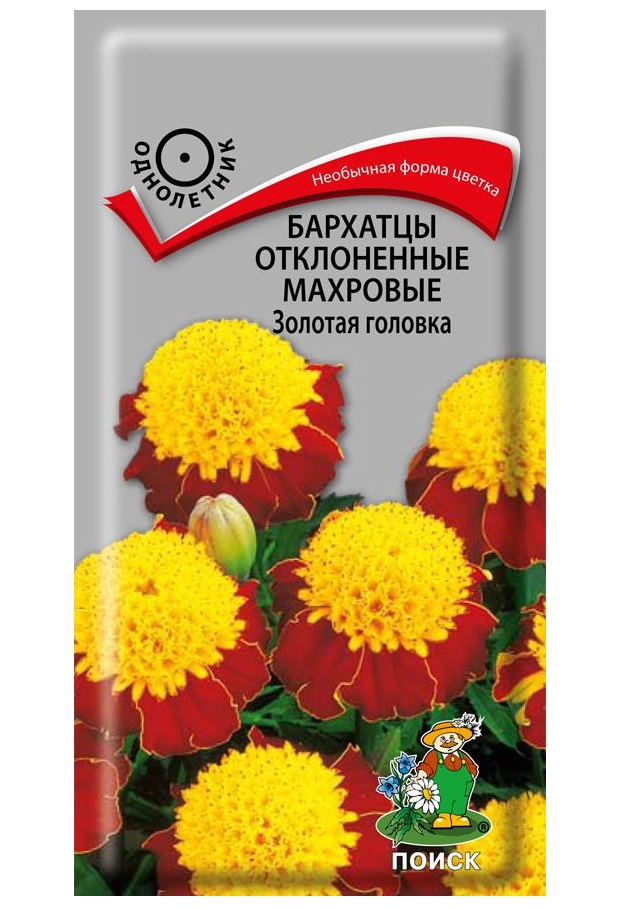 Семена Бархатцы отклоненные махровые Золотая головка, 0,4 г Поиск