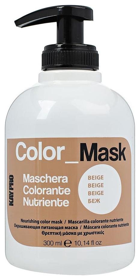 Купить Тонирующее средство KayPro Color Mask 300мл Беж