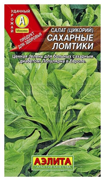 Семена Салат (цикорий) Сахарные ломтики, 0,5