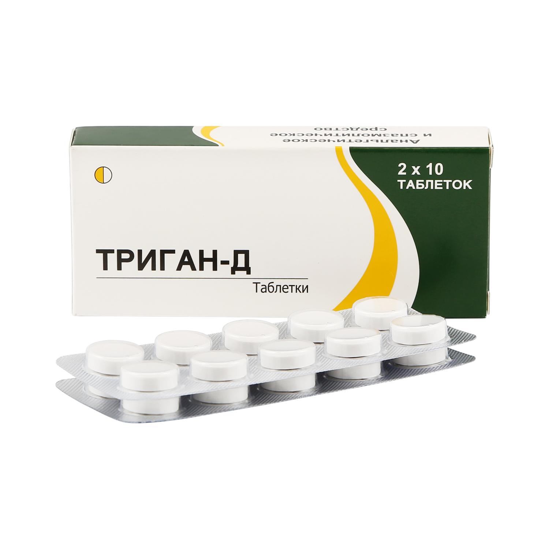 Триган-Д таблетки 20 шт.