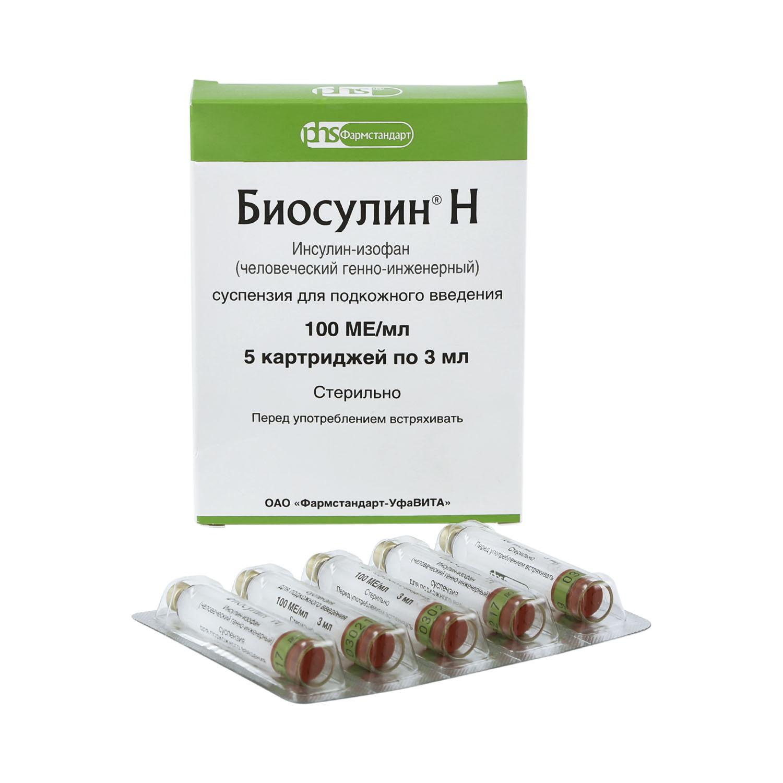 Инсулин Биосулин Н суспензия п/к введ. 100 мЕ/3 мл 3 мл №5