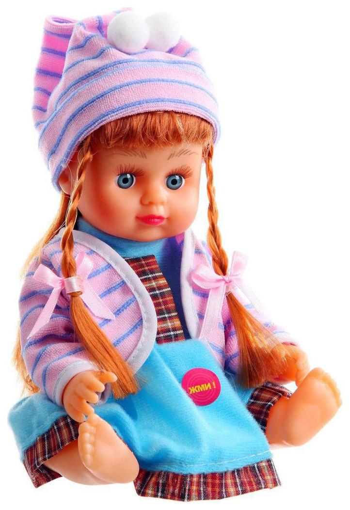 Купить Кукла музыкальная Наша Игрушка Алина с косичками 5070, Наша игрушка, Классические куклы