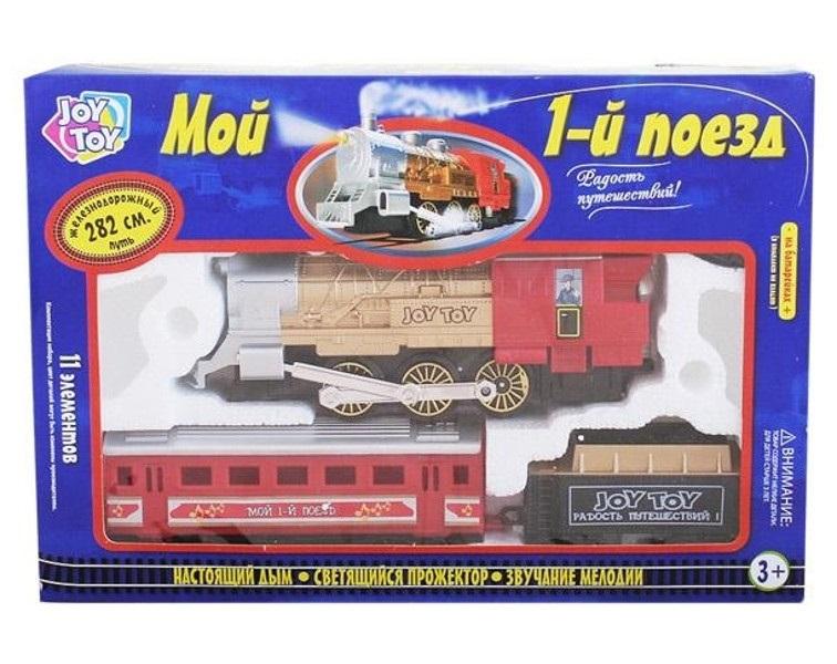Купить Железная дорога Мой первый поезд (свет, звук, дым) 11 элементов, PLAYSMART, Детские железные дороги
