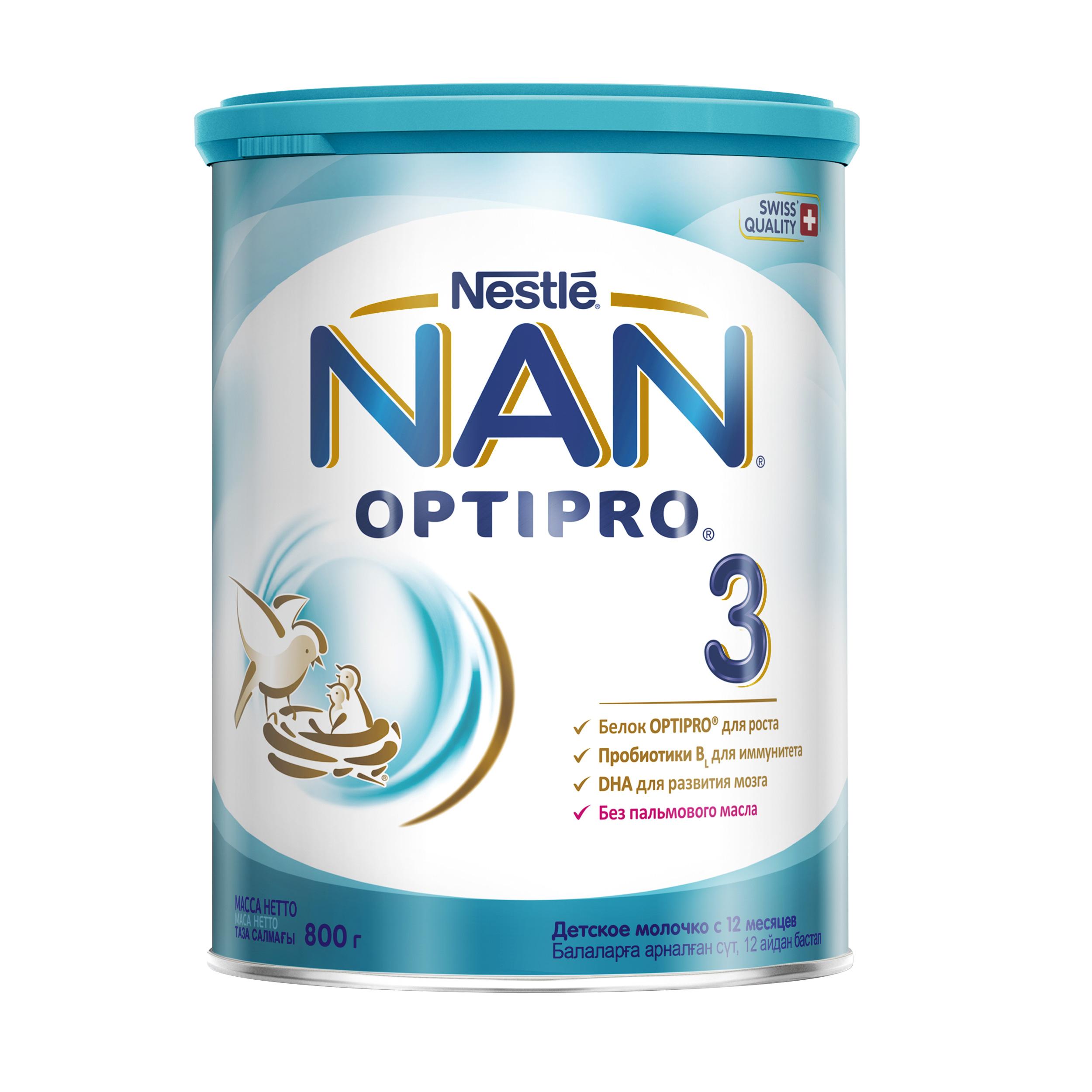 Купить Молочная смесь Nestle NAN 3 с 12 мес., 800 г, Детские смеси