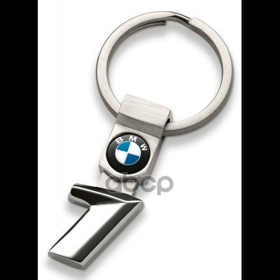 Брелок BMW 80272454647