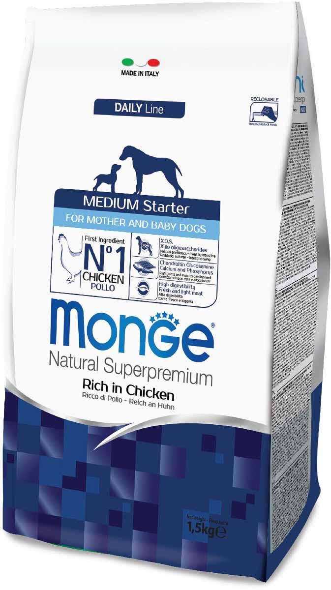 Сухой корм для щенков Monge Medium Starter, для средних пород, курица, рис, 1,5кг