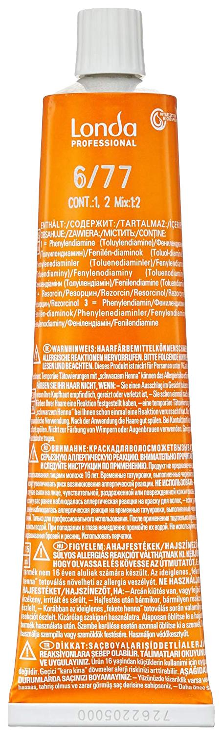 Купить Крем-краска для волос Londa Ammonia Free 6/77 Темный Блонд Интенсивно-Коричневый 60 мл, Londa Professional