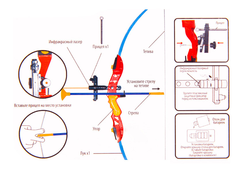 Купить Лук со стрелами на присосках (Лук s-00099(wg-a4393), ABtoys, Луки со стрелами детские