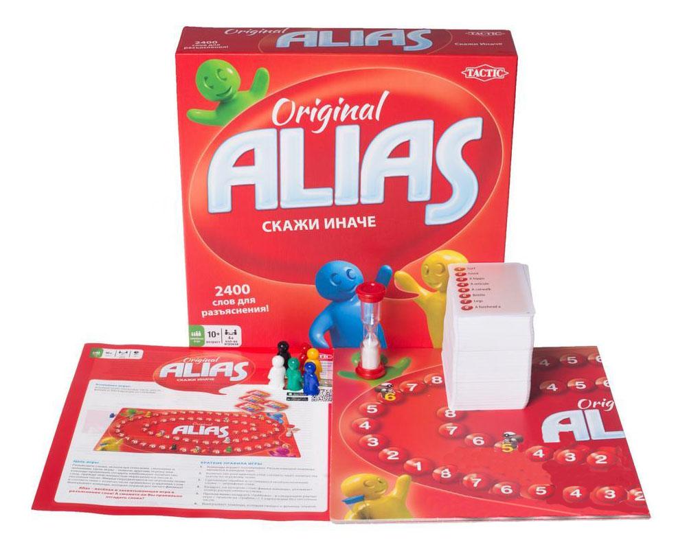 TACTIC GAMES ALIAS 3