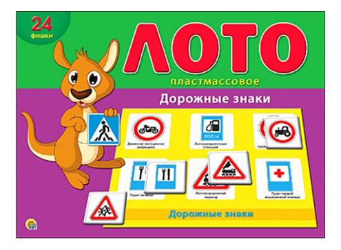 Семейная настольная игра Лото Рыжий Кот Знаки