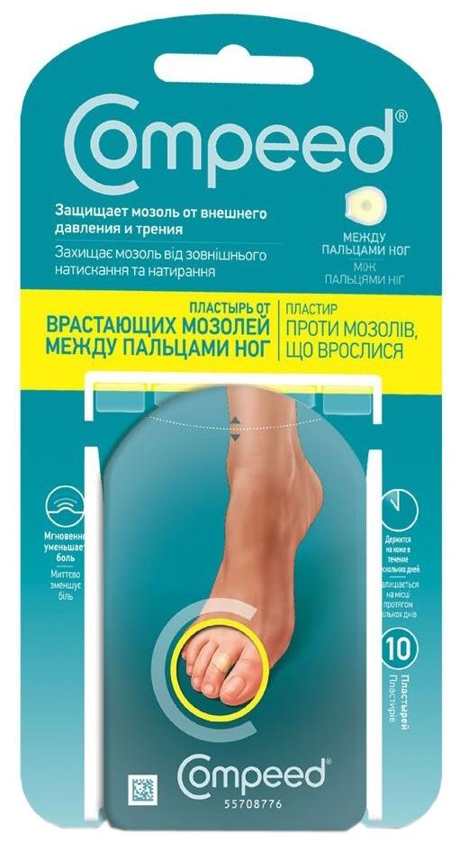 Купить От сухих мозолей между пальцами ног, Пластырь Compeed от сухих мозолей между пальцами ног 10 шт.