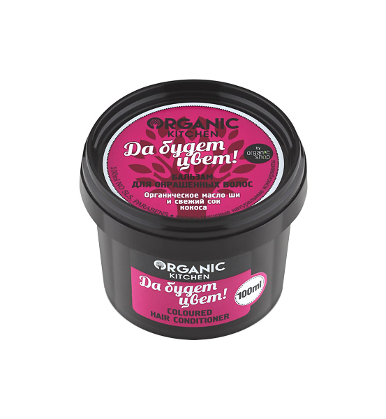 Бальзам для волос Organic Shop Organic Kitchen Coloured