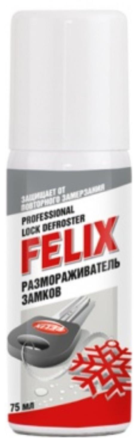 Размораживатель замков Felix 75мл 4606532004798