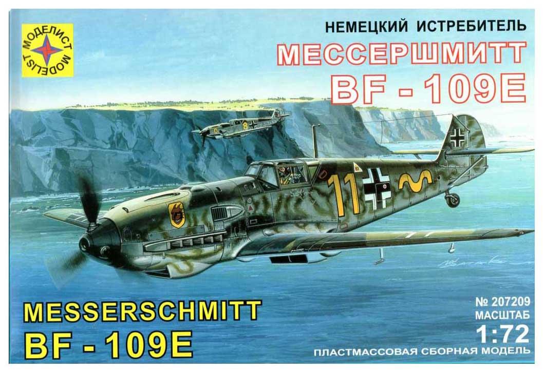 Купить Модели для сборки Моделист Самолет немецкий истребитель Мессершмитт Bf- 207209