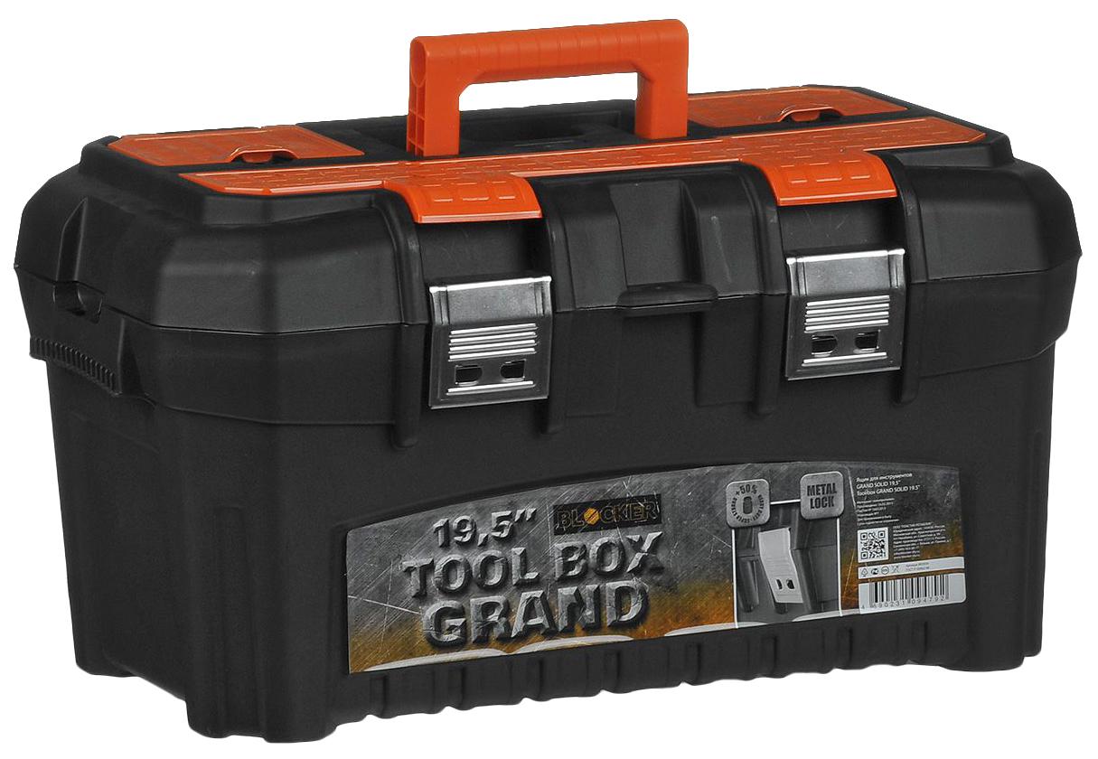 Пластиковый ящик для инструментов Blocker Grand Solid