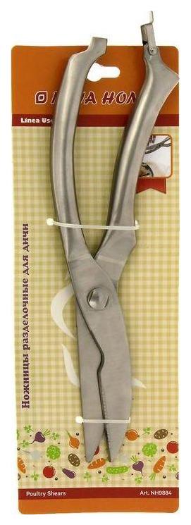 Ножницы Nova Home разделочные для дичи стальные,