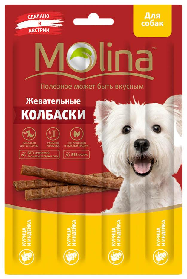 Лакомство для собак Molina, Жевательные колбаски, палочки, индейка, курица, 20г