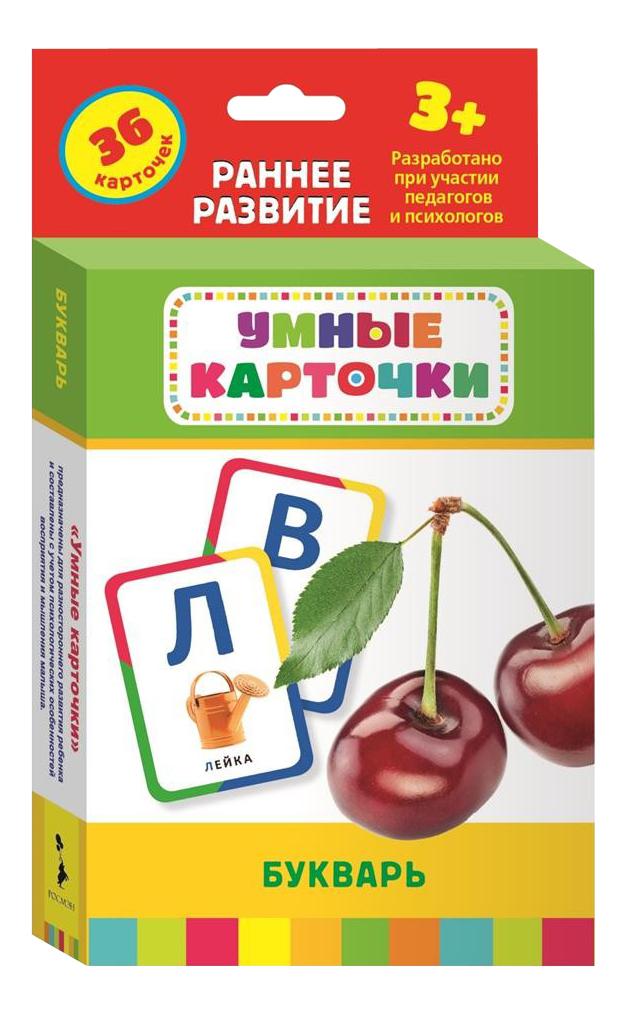 Развивающие карточки Росмэн Букварь 3+ фото