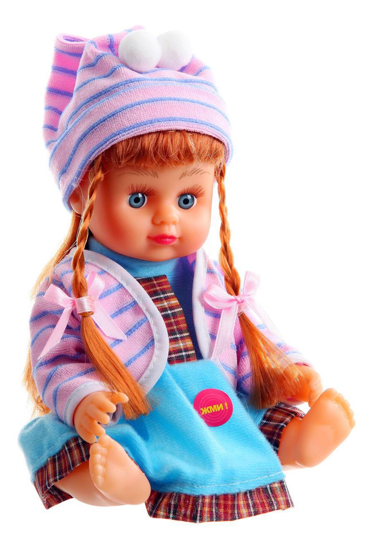 Купить Кукла Play Smart Алина с косичками Д19322 22 см, PLAYSMART, Интерактивные куклы