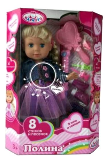 Кукла Полина с аксессуарами Карапуз 30 см POLI-03-A-RU фото