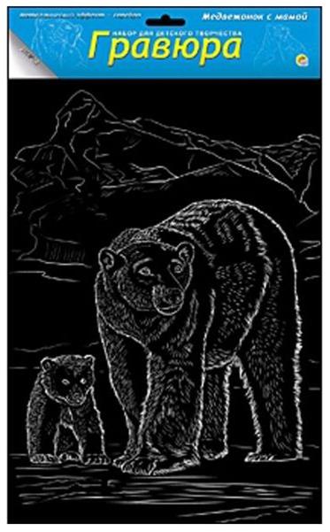 Гравюра Рыжий Кот Медвежонок с мамой