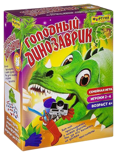 Купить Семейная настольная игра Фортуна Голодный динозаврик Ф72943, Семейные настольные игры