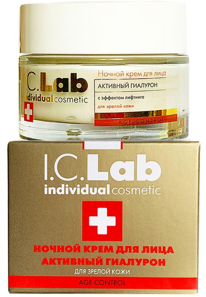 Ночной крем для лица активный гиалурон I.C.Lab Individual cosmetic