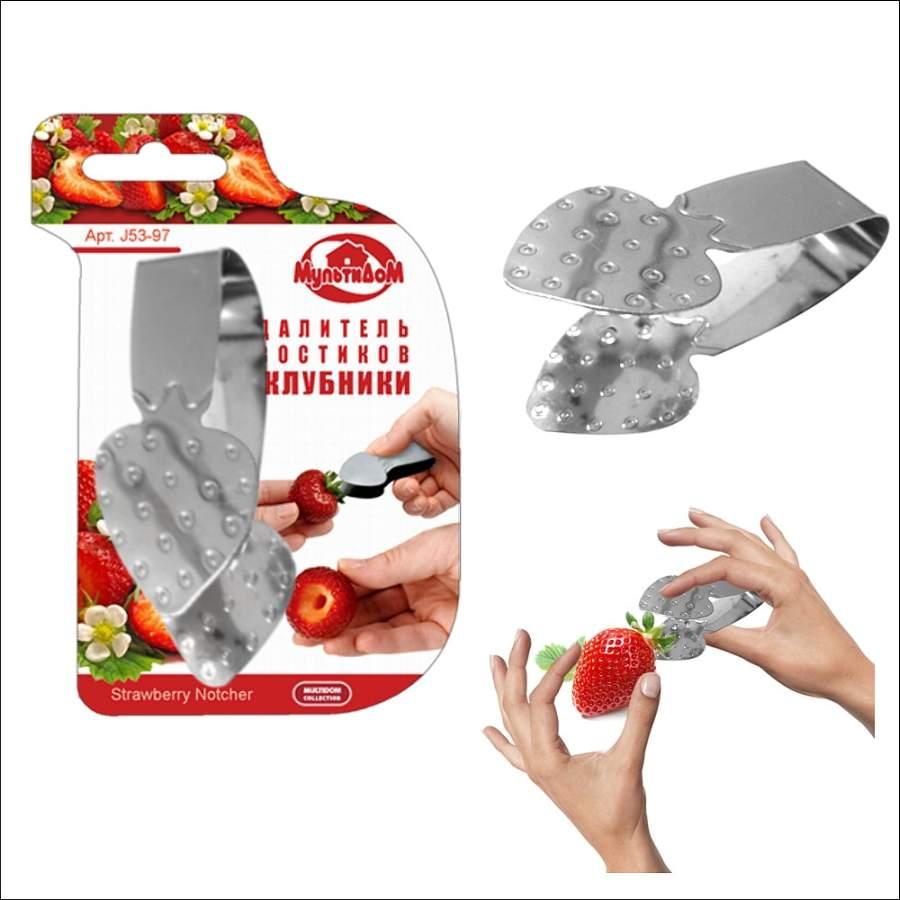 Щипцы для удаления хвостиков ягод Мультидом