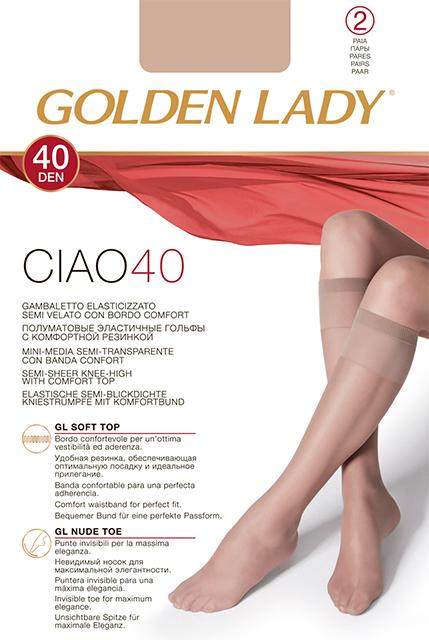 Гольфы женские Golden Lady коричневые UNI
