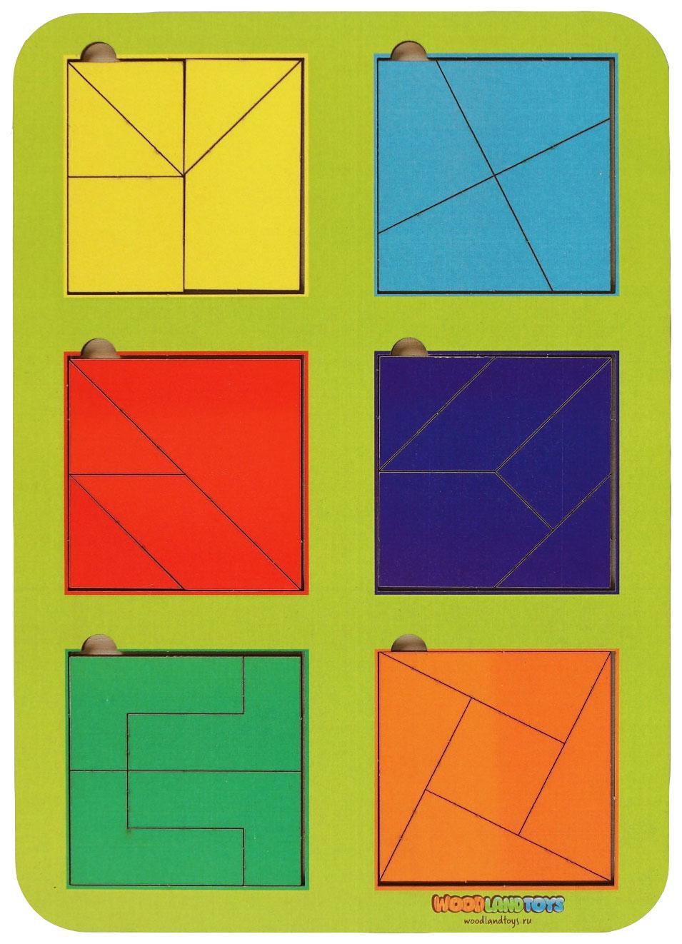 Купить Рамка-вкладыш Квадраты, 6 шт. по методике Никитина, 27 элементов WoodLand, Развивающие игрушки